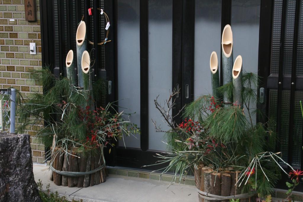 2013門松