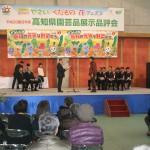 高知県園芸品展示品評会にてNHK高知放送局長賞受賞