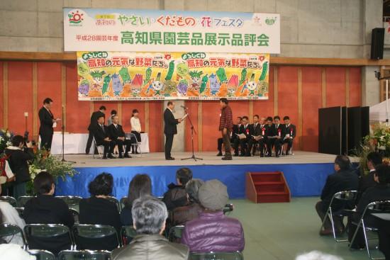 NHK高知放送局長賞受賞